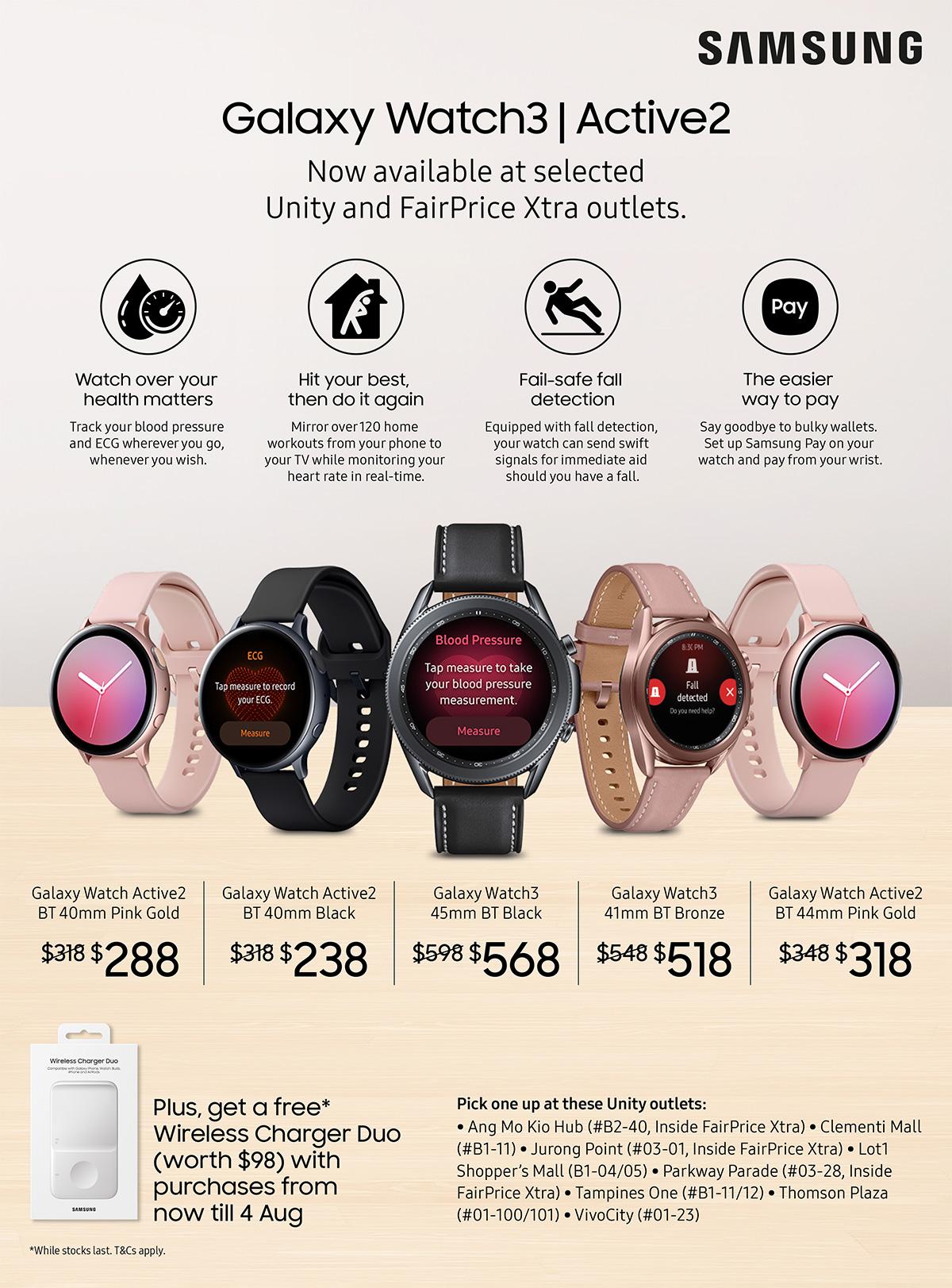 2021 Jul 17 – Samsung